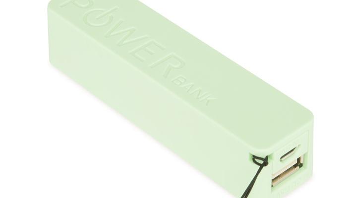 powerbank primark batera externa